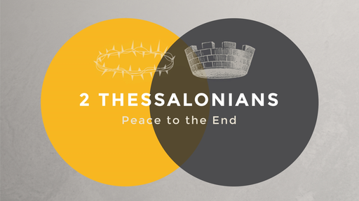 02/16/2020 Morning Service- 2 Thessalonians part 3: How not to be Decieved