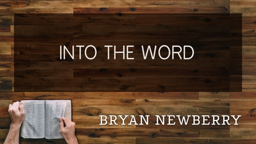 Guest Teacher - Bryan Newberry