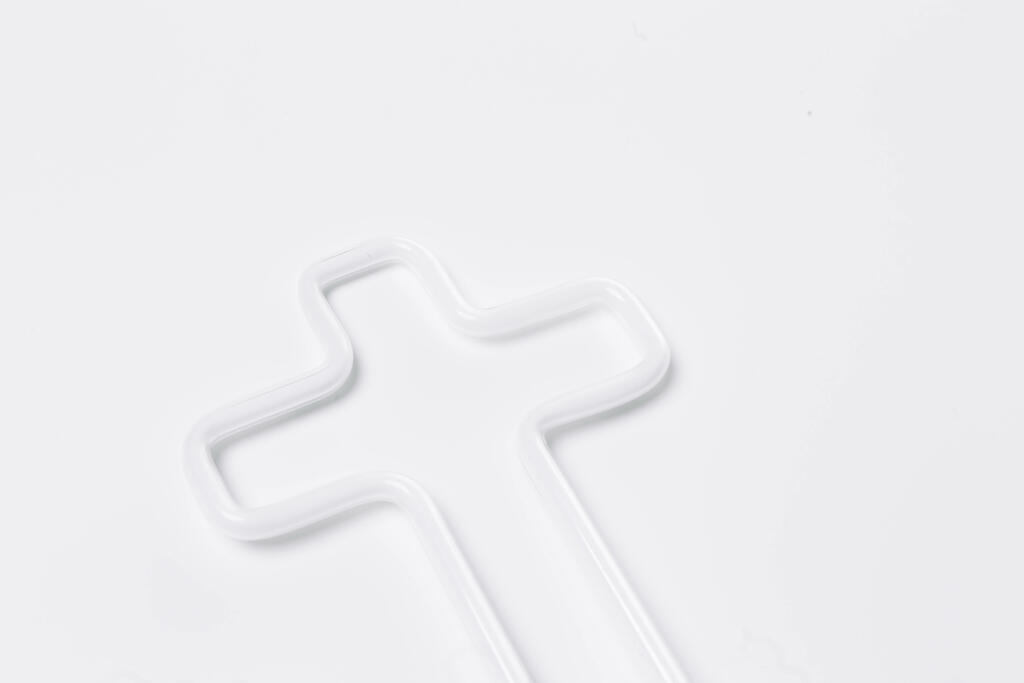 Minimalist White Cross Outline large preview