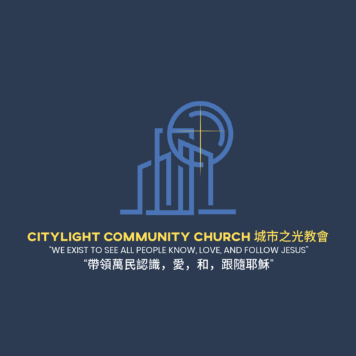 CityLight Community Church's Livestream