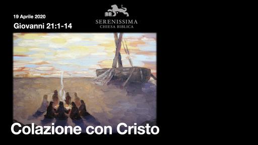 Colazione con Cristo