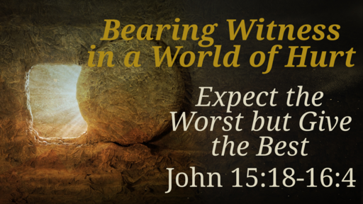 Bearing Witness in a World of Hurt