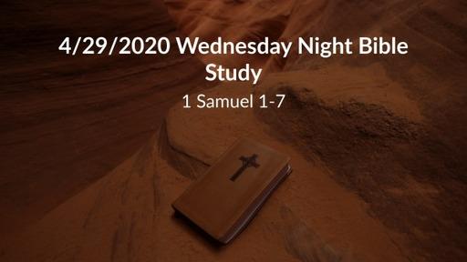 4/29/2020 Wednesday Night Bible Study 1 Samuel 1-7