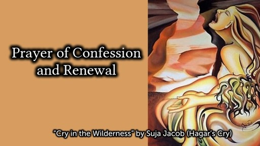 Pentecost 3 Prayer of Confession and Renewal