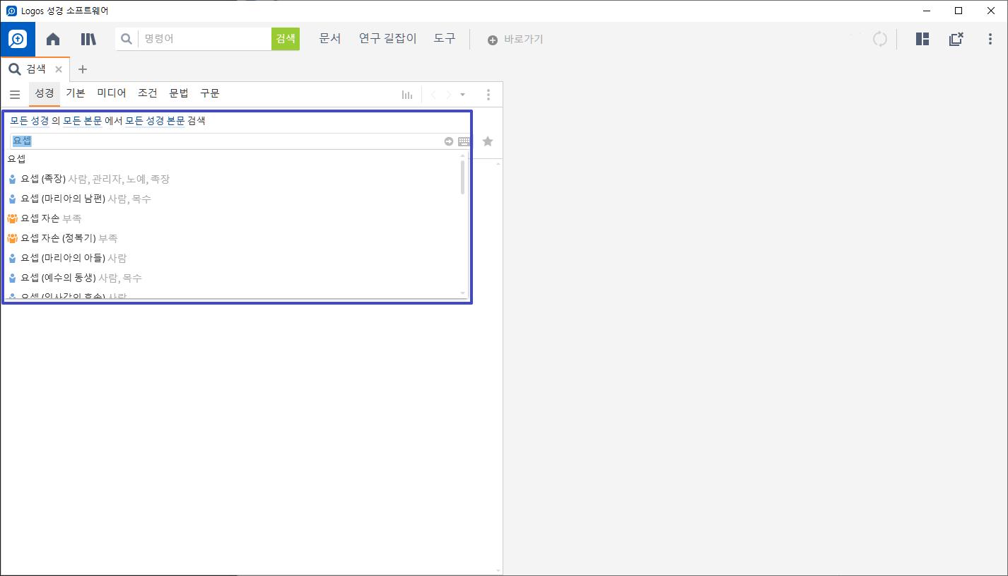 Screen_Shot_2019-07-24_at_3.17.18_PM.png