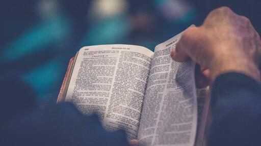 Study of Hebrews