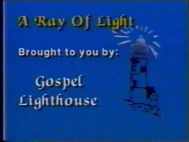 Spirit of God 14