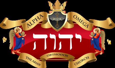 Assumed Trinity