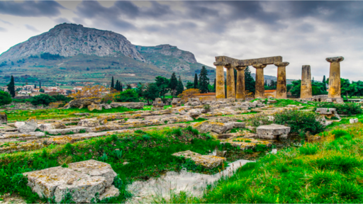 August 30 2020 - Corinth