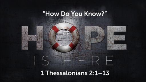 """""""How Do You Know?"""" 