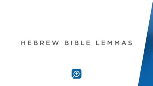 Hebrew Bible Lemmas