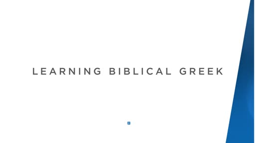 Learn Biblical Greek
