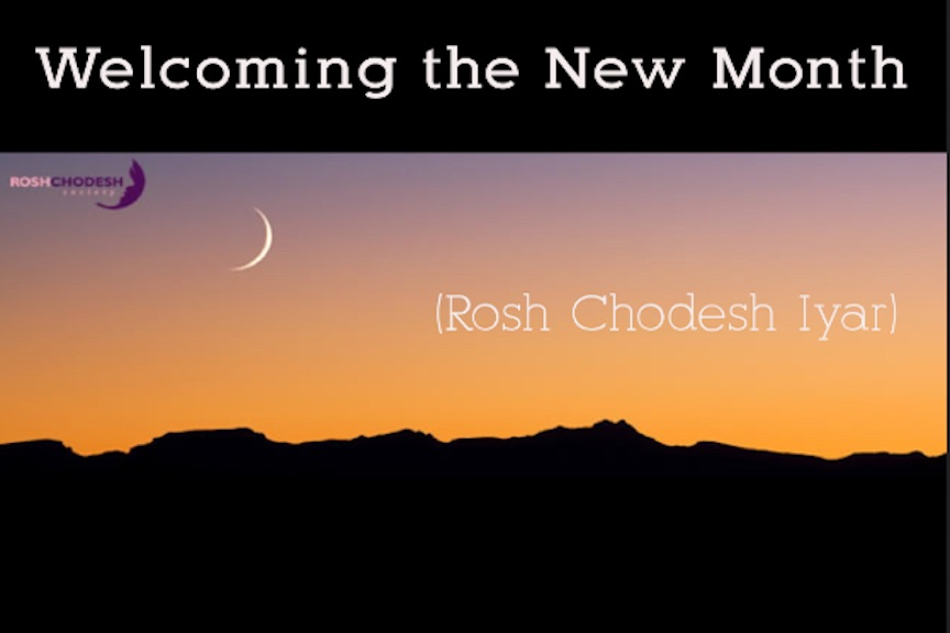 Rosh Chodesh Adar - Faithlife Sermons