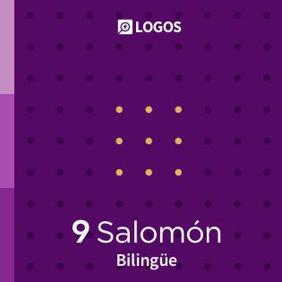 Salomón Bilingüe
