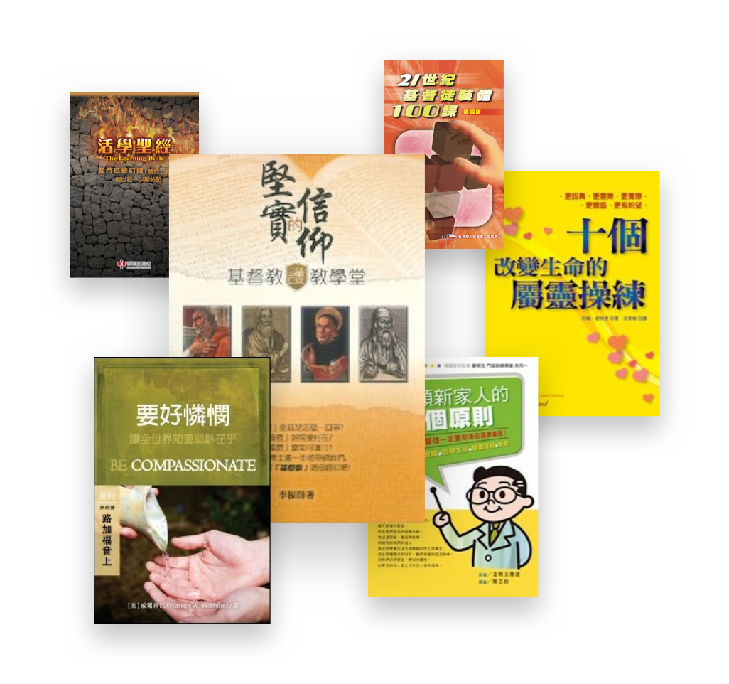 Chinese lay leader library