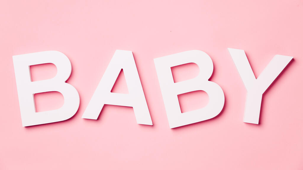 BABY on Pink Background with Felt Polka-Dots large preview