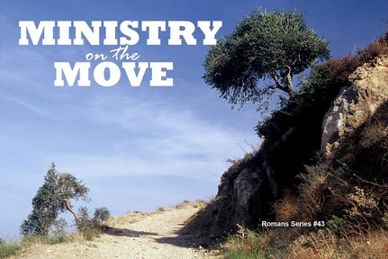 """2020-10-11 """"Ministry on the Move"""" #43"""