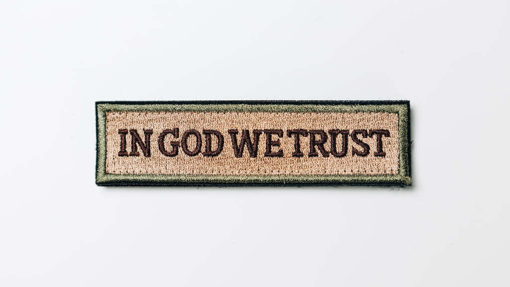 In God We Trust Patch large preview
