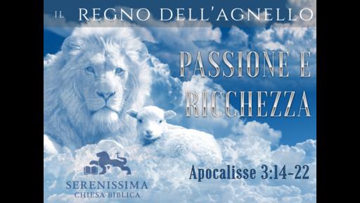 Passione e ricchezza