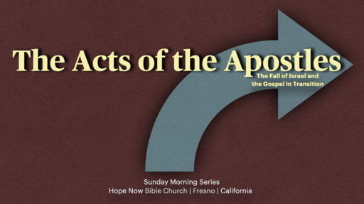 Acts 3:1-15 | The Miracle at the Temple Gate