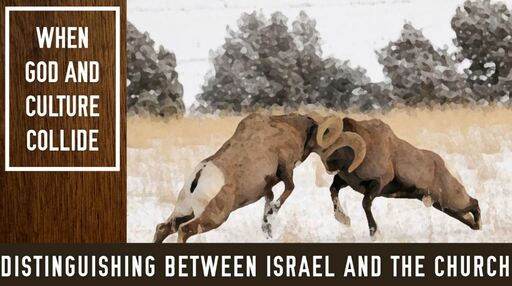 My Israel: Distinguishing Between Israel and the Church