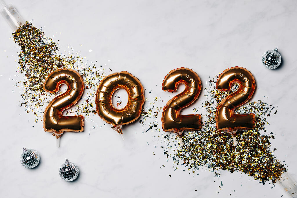 Metallic 2022 Balloons with Confetti Poppers large preview