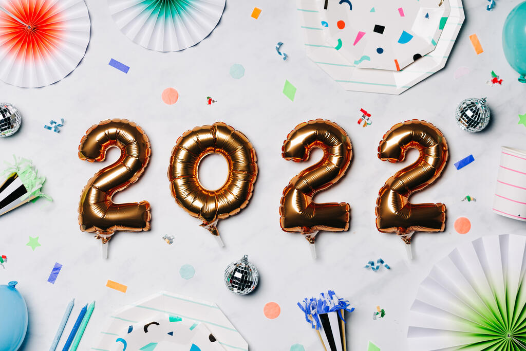 2022 New Year's Party Supplies large preview