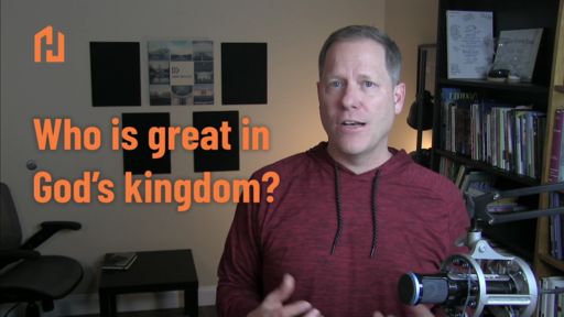 What does God value in his kingdom?