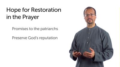 Prayer of Azariah