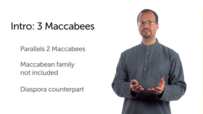 Introduction to 3 Maccabees