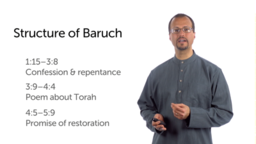 Introduction to Baruch