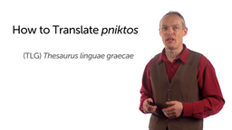 The Meaning of Pniktos: Snuffing Out