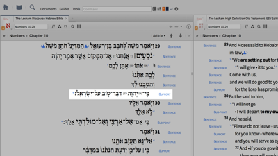 Using the Lexham Discourse Hebrew Bible and the High Definition Old Testament