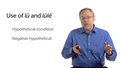 Conjunctions לוּ and לוּלֵא (lû and lûlēʾ)