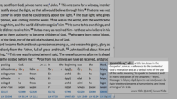 Using the Reverse-Interlinear Pane to Find Meanings