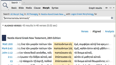 Searching for a Specific Greek Phrase with Greek Lemmas