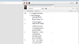 Viewing Codex Sinaiticus in Logos