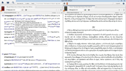 Accessing and Navigating the Textual Apparatus