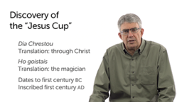 """The """"Jesus Cup"""""""