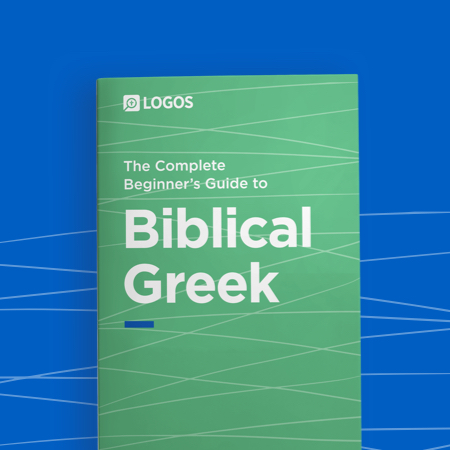 The Complete Beginner's Guide to Biblical Greek