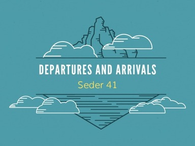 S 41 Departures and Arrivals
