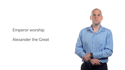 Emperor Worship and the Setting of Revelation