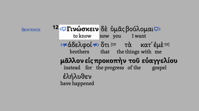 Philippians 1:12–14