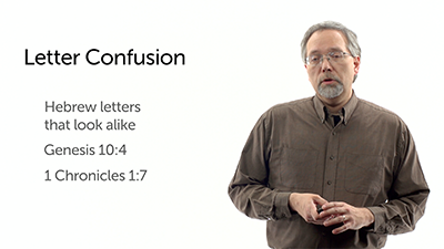 Unintentional Variants: Letter Confusion