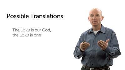 Translating Deuteronomy 6:4b