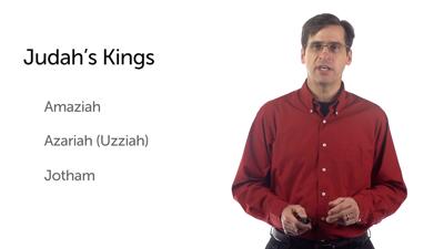Judah: A Series of Kings