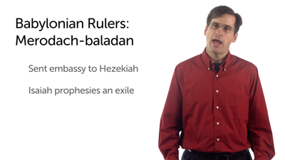 Judah's Relationship with Babylon
