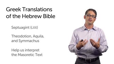 Ancient Greek Translations
