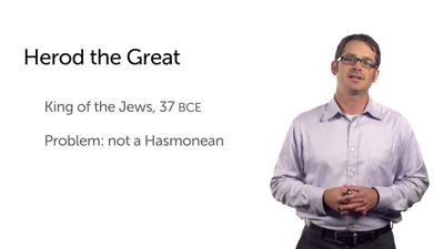 Emergence of the Herodian Kingdom