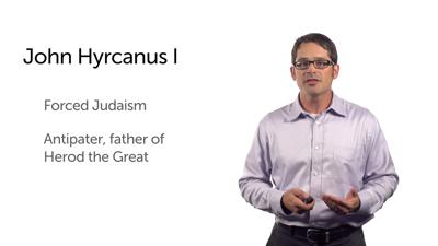 Middle Hasmonean Kingdom: Aristobulus I